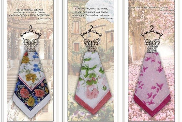 """Сувенирные женские носовые платки в упаковке """"Платье"""" 1 шт."""
