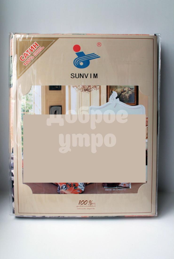 Комплект постельного белья SUNVIM 4